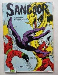 sangoor